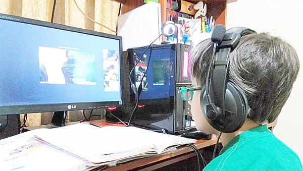 La educación en línea en Chimborazo