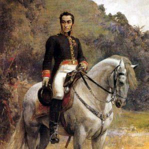 Bolívar Gran Colombia